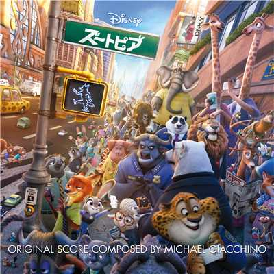 ハイレゾ/Hopps Goes (After) the Weasel/Michael Giacchino