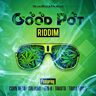 アルバム/Good Pot Riddim/Various Artists