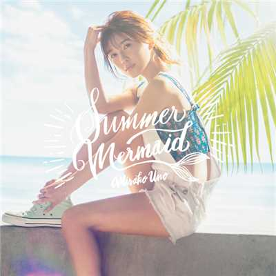 Summer Mermaid/宇野実彩子 (AAA)