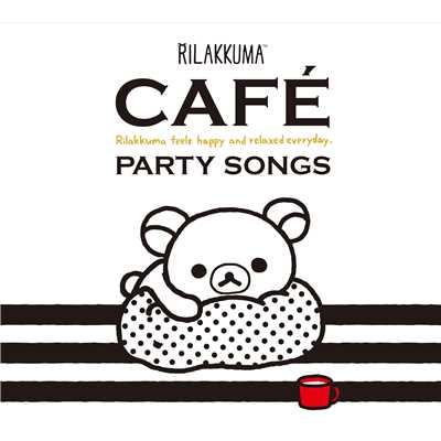 アルバム/Rilakkuma CAFE PARTY SONGS/Various Artists