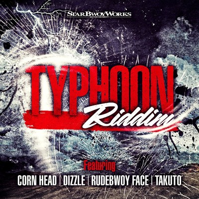 アルバム/Typhoon Riddim/Various Artists