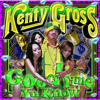 シングル/SMILE & JOY feat.SILVER KING/KENTY GROSS