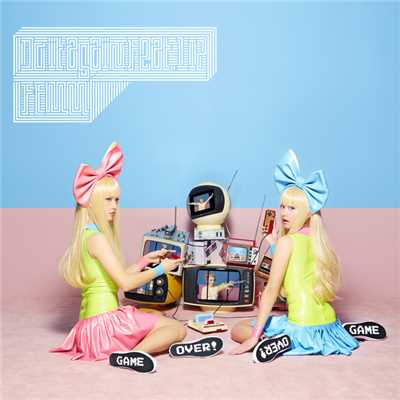 Do It Again feat. LIZ/FEMM
