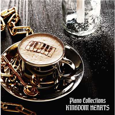 アルバム/Piano Collections KINGDOM HEARTS/下村陽子