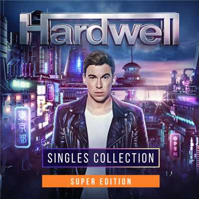 シングル/Live The Night/W&W & Hardwell & Lil Jon