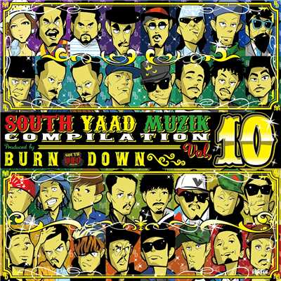 アルバム/SOUTH YAAD MUZIK COMPILATION VOL.10/Various Artists
