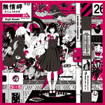 シングル/Dororo/ASIAN KUNG-FU GENERATION