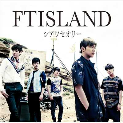 シングル/EYES ON ME/FTISLAND