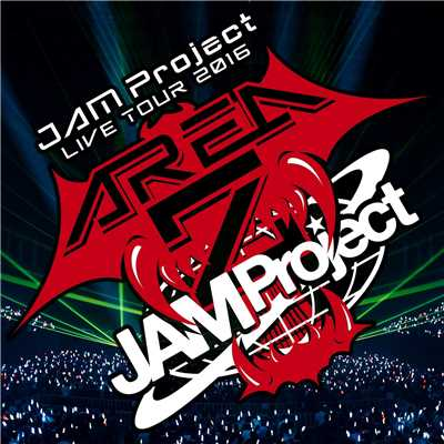 アルバム/AREA Z Live Edition/JAM Project