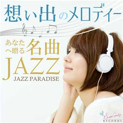 Wherever you are/JAZZ PARADISE