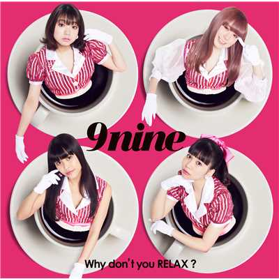 シングル/Why don't you RELAX?/9nine