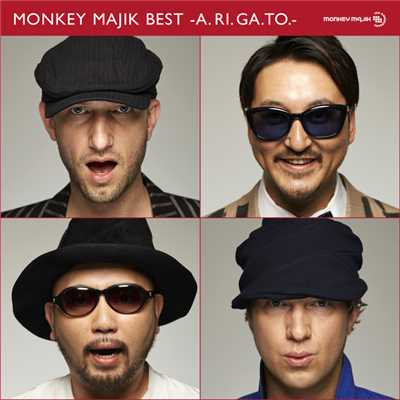 アルバム/BEST -A.RI.GA.TO-/MONKEY MAJIK