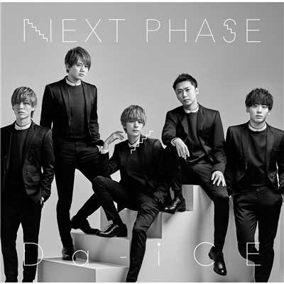 アルバム/NEXT PHASE/Da-iCE