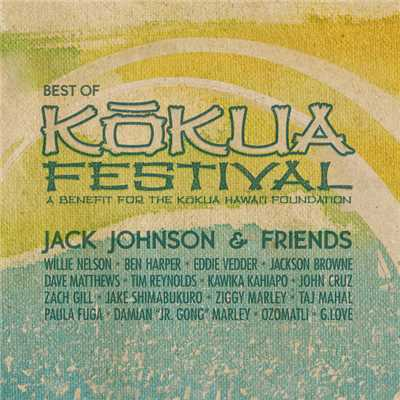 アルバム/Jack Johnson & Friends: Best Of Kokua Festival/ジャック・ジョンソン