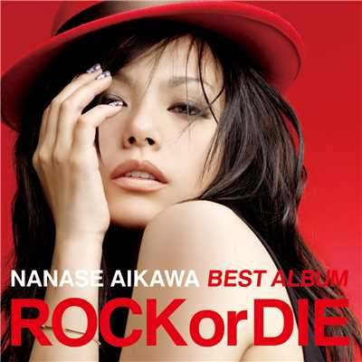 "ハイレゾアルバム/NANASE AIKAWA BEST ALBUM ""ROCK or DIE"" Hi-Res Edition/相川七瀬"