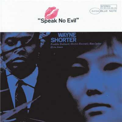 シングル/Infant Eyes (Rudy Van Gelder Edition) (1999 Digital Remaster)/Wayne Shorter