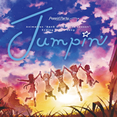 アルバム/Jumpin'/Poppin'Party