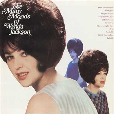 アルバム/The Many Moods Of Wanda Jackson/Wanda Jackson