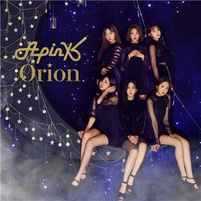 シングル/Orion (Instrumental)/Apink