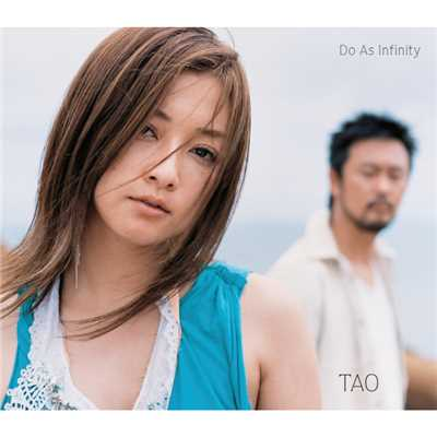 シングル/TAO/Do As Infinity