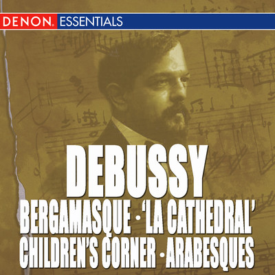 "アルバム/Debussy: Suite Bergamasque - Prelude ""La Cathedral"" - Children's Corner - Arabesques/Peter Schmalfuss"