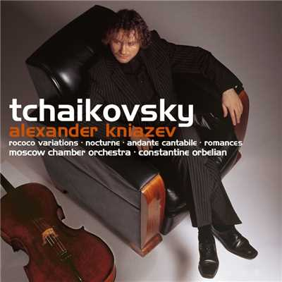 シングル/12 Children's Songs Op.54 : X Lullaby in a Storm/Alexander Kniazev