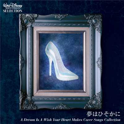 シングル/A Dream Is A Wish Your Heart Makes/Beverly