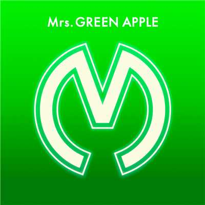 アルバム/Mrs. GREEN APPLE/Mrs. GREEN APPLE