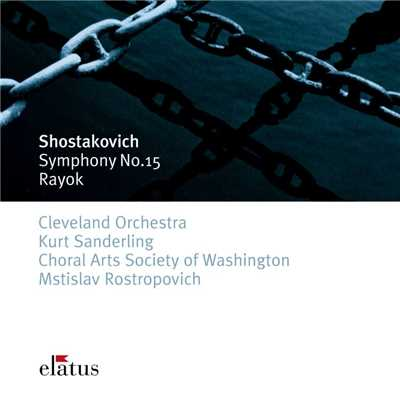 シングル/Shostakovich : Symphony No.15 in A major Op.141 : I Allegretto/Kurt Sanderling