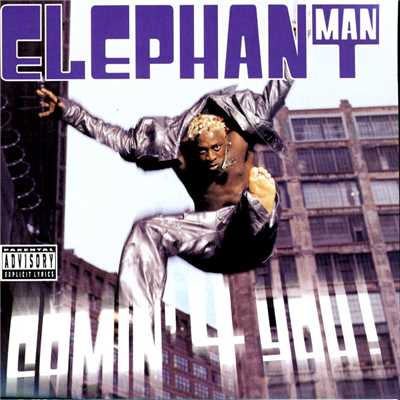 アルバム/Comin' 4 You!/Elephant Man