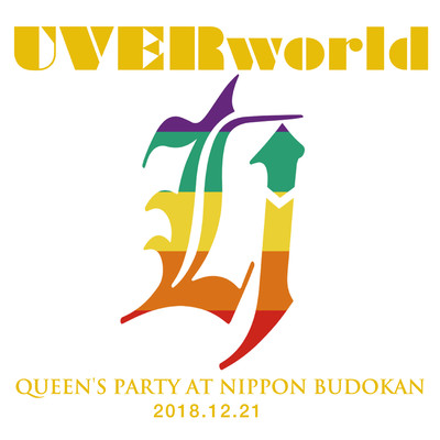 シングル/君の好きなうた(QUEEN'S PARTY at Nippon Budokan 2018.12.21)/UVERworld