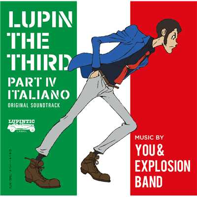 LUPIN'S PAL partI/You & Explosion Band