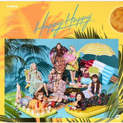 アルバム/HAPPY HAPPY/TWICE