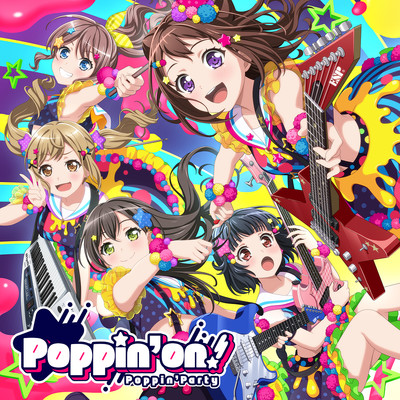 アルバム/Poppin'on!/Poppin'Party