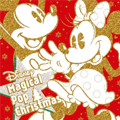 ハイレゾアルバム/Disney Magical Pop Christmas/V.A.