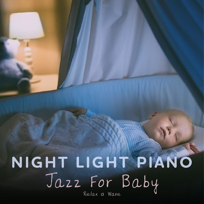 ハイレゾアルバム/Night Light Piano: Jazz For Baby/Relax α Wave