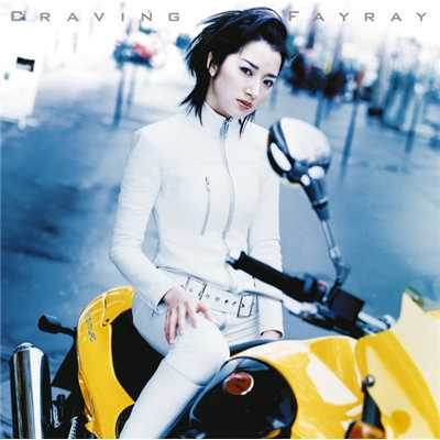 アルバム/CRAVING/FAYRAY