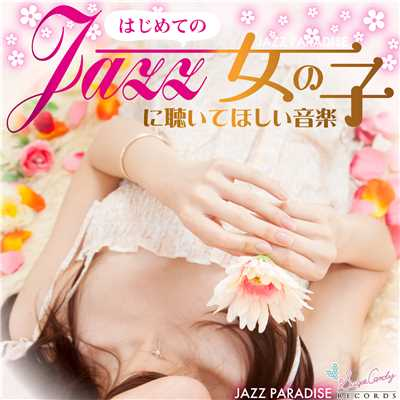シングル/Wherever you are/JAZZ PARADISE