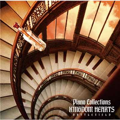 アルバム/Piano Collections KINGDOM HEARTS FIELD & BATTLE/Yoko Shimomura