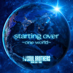 シングル/starting over 〜one world〜/三代目 J SOUL BROTHERS from EXILE TRIBE