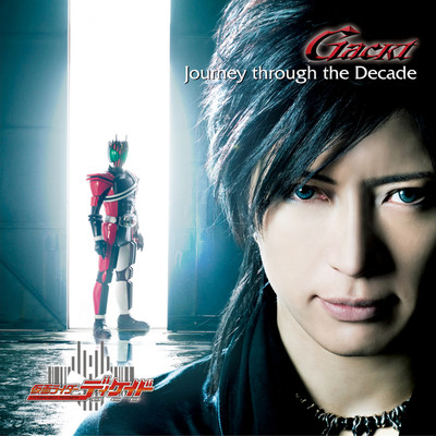 シングル/Journey through the Decade(instrumental)/GACKT