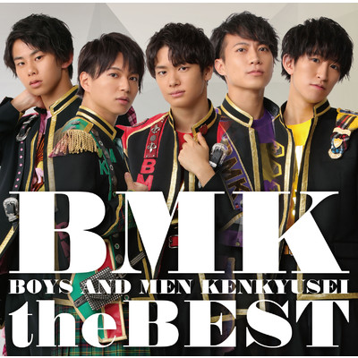 シングル/Promise(BMK the BEST)/BOYS AND MEN 研究生