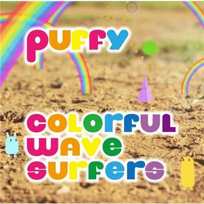 着うた®/COLORFUL WAVE SURFERS/PUFFY