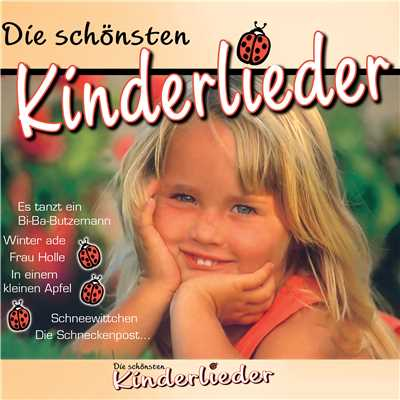 アルバム/Die schonsten Kinderlieder/Various Artists