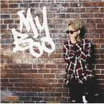ringtone/My Boo/清水 翔太