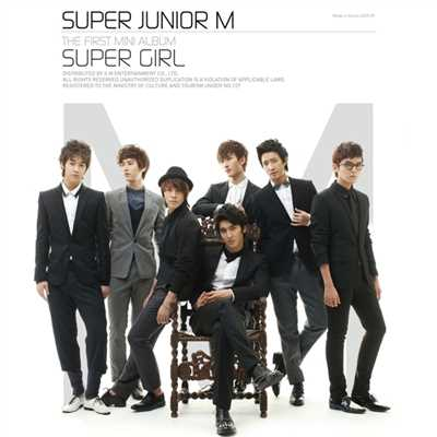 シングル/SUPER GIRL(Korean Ver.)/SUPER JUNIOR-M