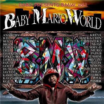 シングル/World Is Yours (feat. ZEEBRA)/DABO