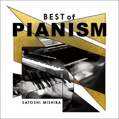 BEST of PIANISM/三柴 理