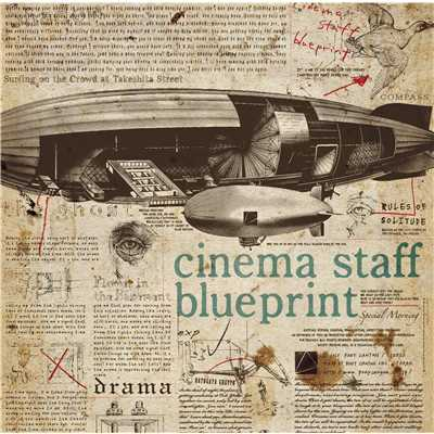 アルバム/blueprint/cinema staff