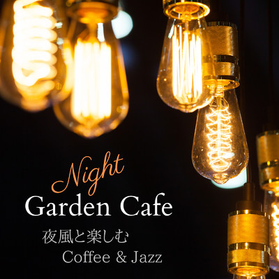 アルバム/Night Garden Cafe -夜風と楽しむCoffee & Jazz-/Relaxing Guitar Crew